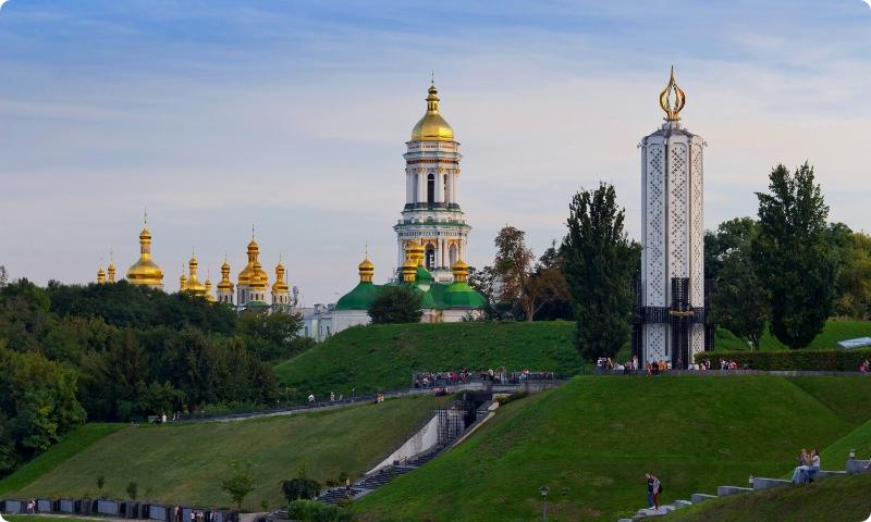 World Center of Baby en Ucrania