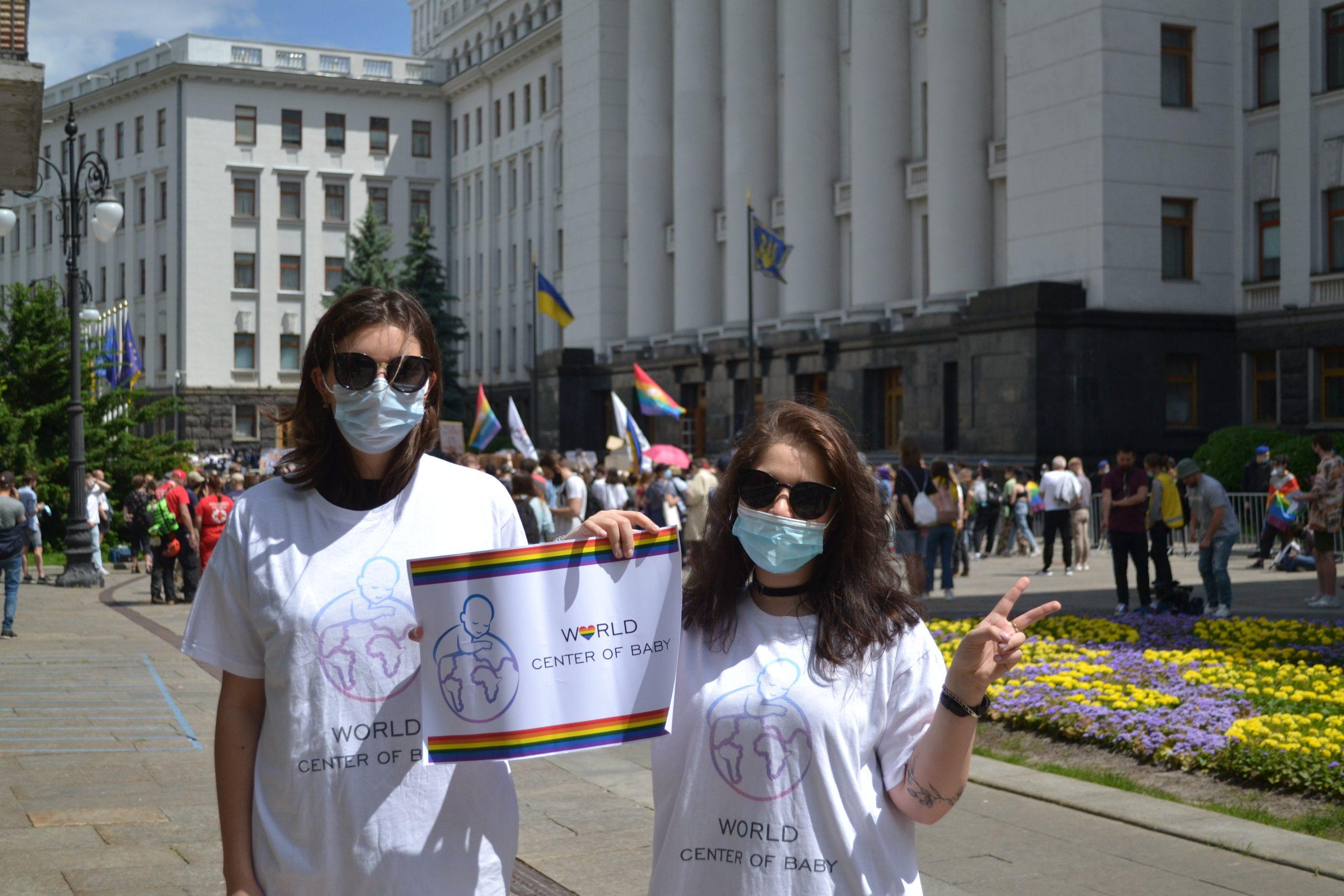 Manifestación por la igualdad entre personas del mismo sexo en Kyiv: demandas de derechos