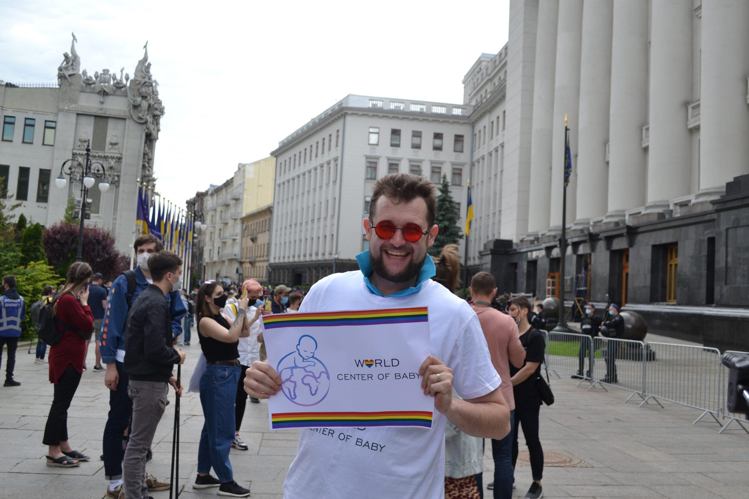 Marcia per l'uguaglianza LGBTQ a Kiev 2021 - WCOB dalla discriminazione